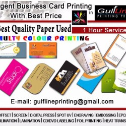 Urgent-Business-card-98.75-
