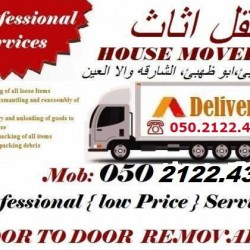 movers (26)
